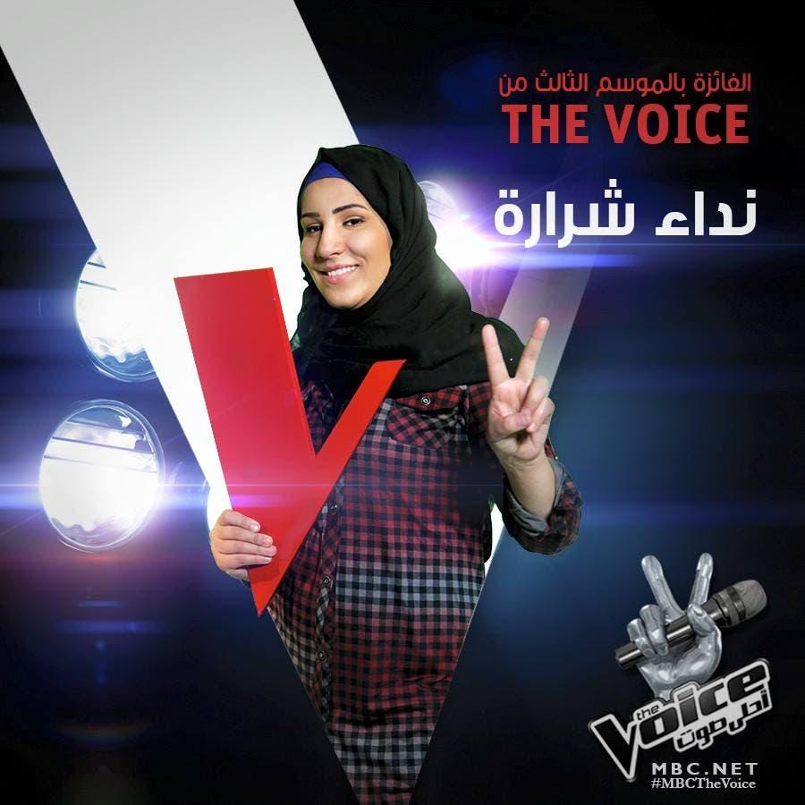 she u0026 39 s  u0026 39 the voice u0026 39  of arabia  jordanian nidaa sharara wins