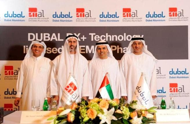 EMAL, DUBAL during the signing of the technology license agreement