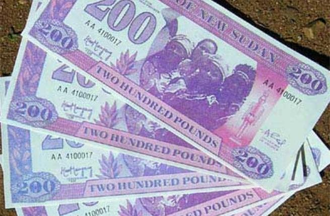 South Sudan's new currency