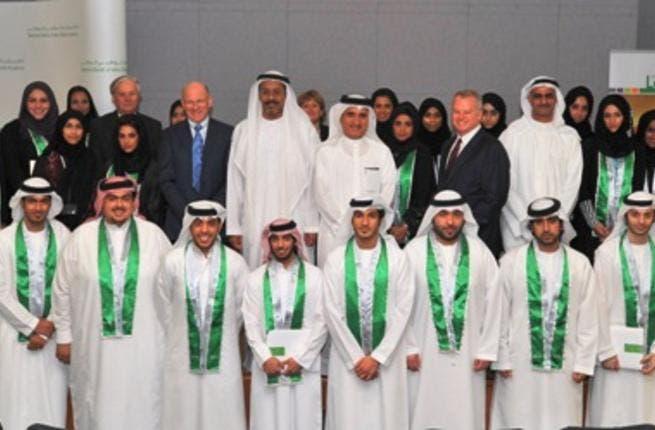 AFAQ graduates at the graduation ceremony
