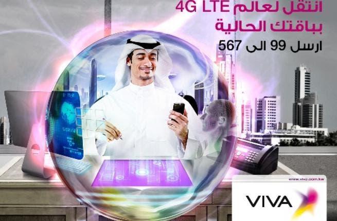 VIVA 4G