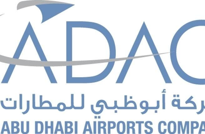 abu dhabi airports company See what employees say it's like to work at abu dhabi airports company salaries, reviews, and more - all posted by employees working at abu dhabi airports company.