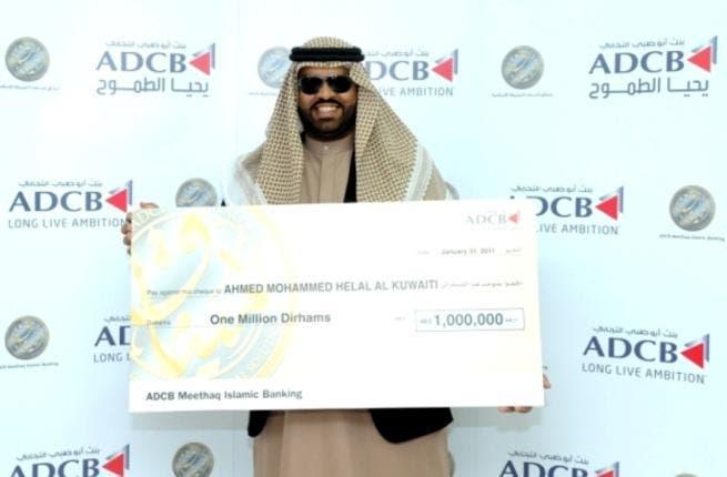 Ahmed Helal Mohammed, AED 1 million lucky winner