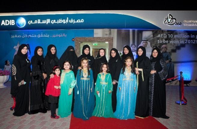 "HE Sheikha Bodour bint Sultan Al Qasimi Inaugurates ADIB's Women Banking Center ""Dana"" at Sharjah Ladies Club"