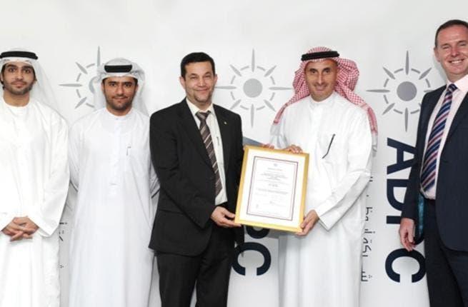 Abu Dhabi Ports Company awarded for adherence to Quality