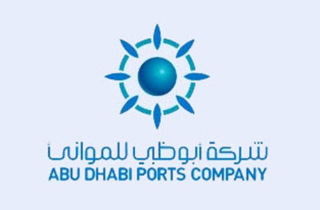 Abu Dhabi Port Company
