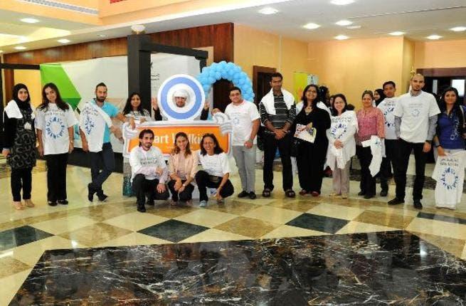 Abu Dhabi University diabetes awareness
