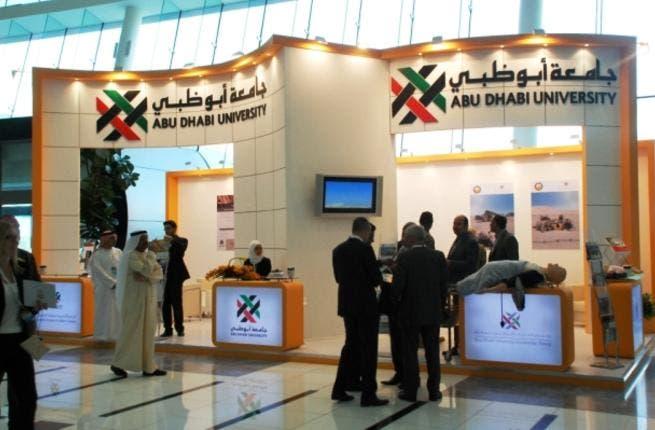 Abu Dhabi University's stand at IDEX