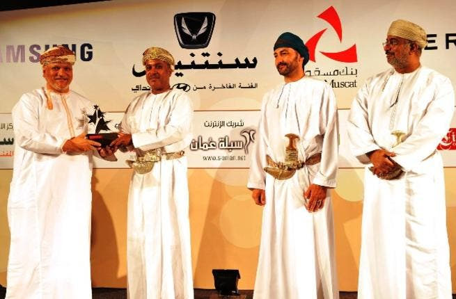 The award was received by Omar bin Ahmed Qatan, CEO of Omanoil