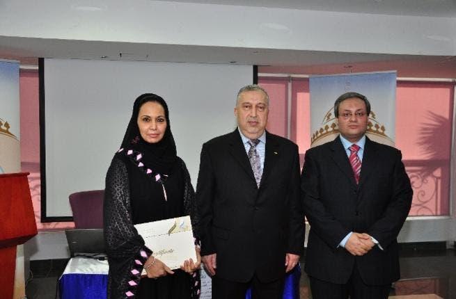Dr. Fatima Al Sayegh with Prof. Abdul Rahim Sabouni and Dr. Mohammed Saeed Hasab Al Nabi