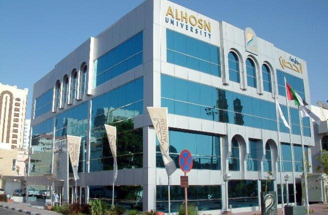 ALHOSN University