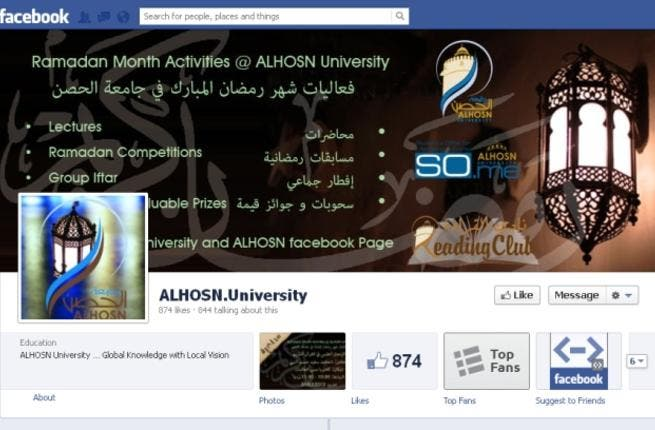 ALHOSN's Facebook page