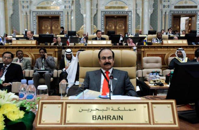 Abdul Hussein Mirza, Bahrain's Energy Minister