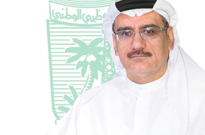 Abdulla Mohammed Saleh AbdulRaheem, the Deputy Group Chief Executive of NBAD