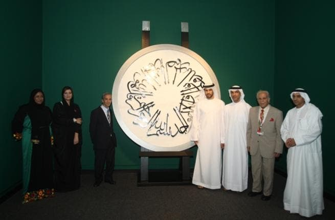 During the Islamic Arts Festival