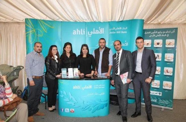 Jordan Ahli Bank Haretna Festival