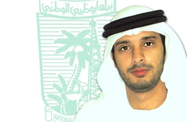 Ahmad Al Naqbi, Senior General Manager of Channels and Electronic Banking Services at NBAD