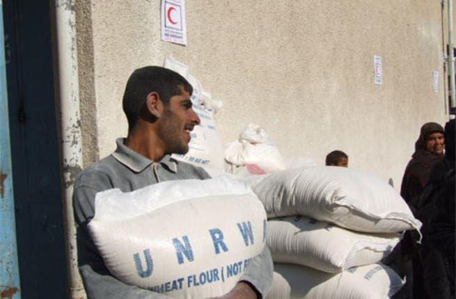 UNRWA aid workers in Gaza