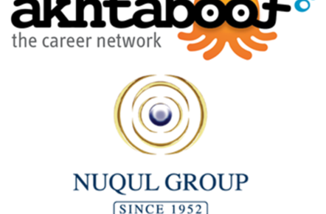 Akhtaboot & Nuqul Group Logos