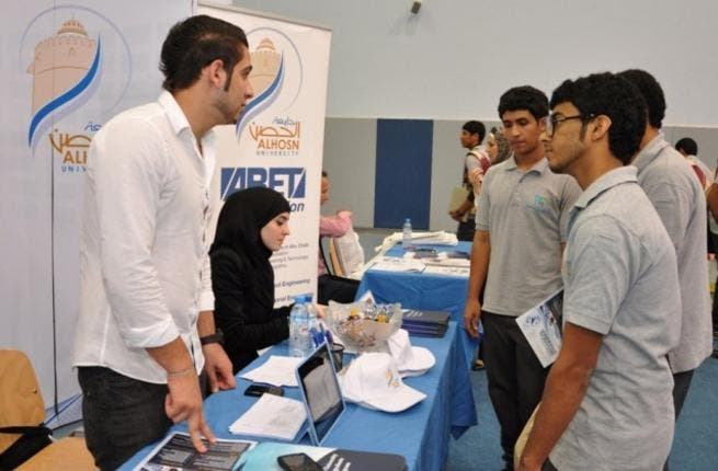 AlHosn University with high school students