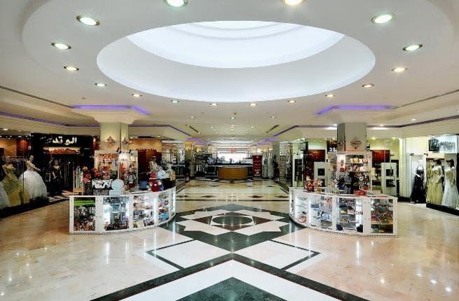 Al Bustan Shopping mall