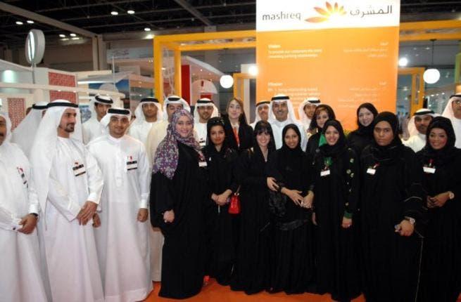 Al Ghurair with Mashreq staff at Careers UAE