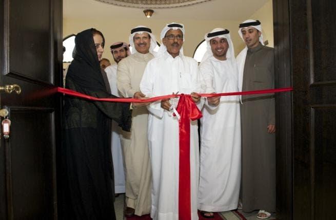 Al Habtoor Foundation