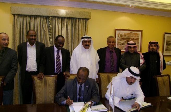 Al Tayyar Travel Group with Sudan Airways