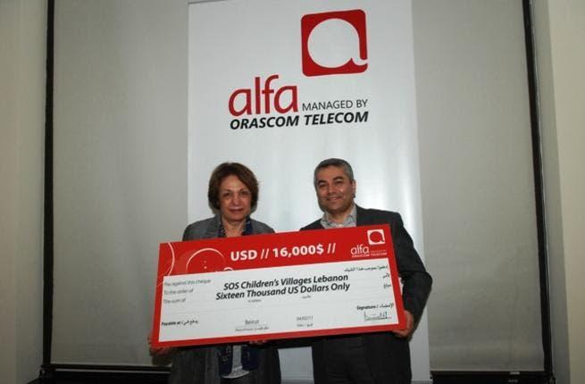 Alfa Chairman & CEO, Marwan Hayek and Afifa Arsanios, President of SOS Children Villages Lebanon