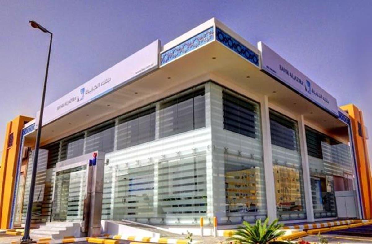 بنك الجزيرة يدشن فرعه الرئيسي بتبوك البوابة