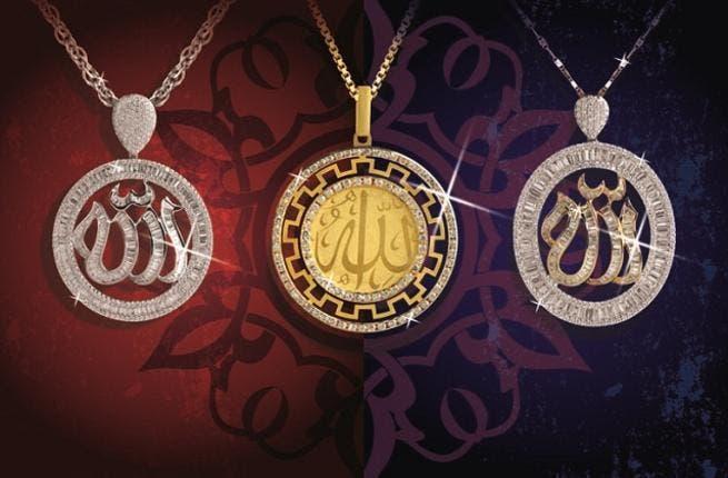Allah pendants from LIALI Jewellery