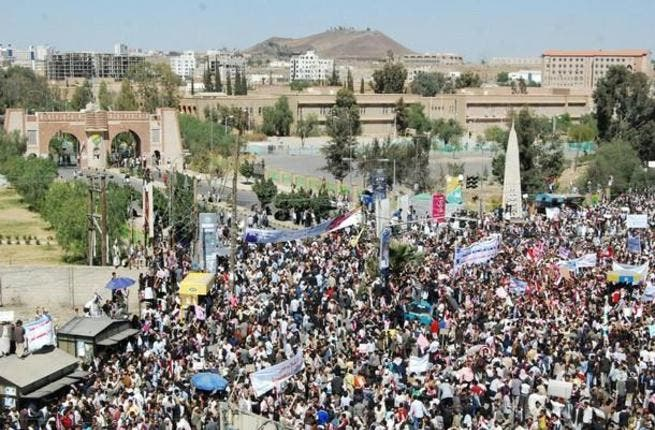 The Arab Spring highlighted the need for massive infrastructure investment to achieve more inclusive growth and job creation (Photo: Arab Spring in Yemen on leaksource.wordpress.com)
