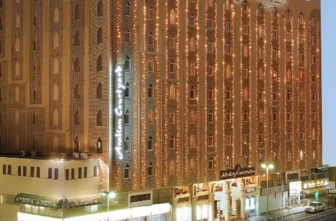 Arabian Courtyard Facade Sideview
