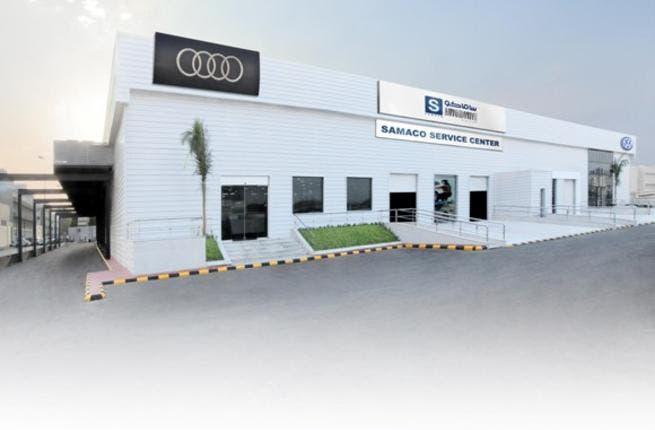 Audi, VW Samaco service centre