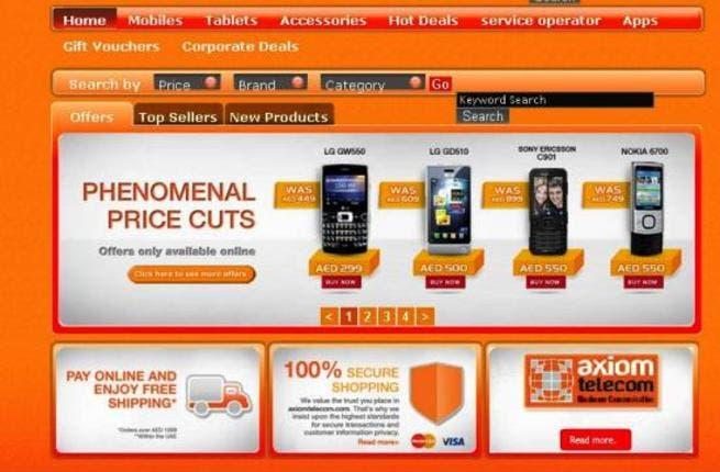 Axiom e-store