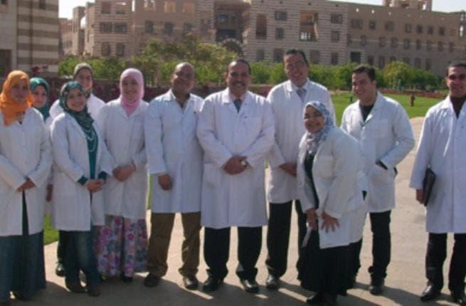 Azzazy Medical program