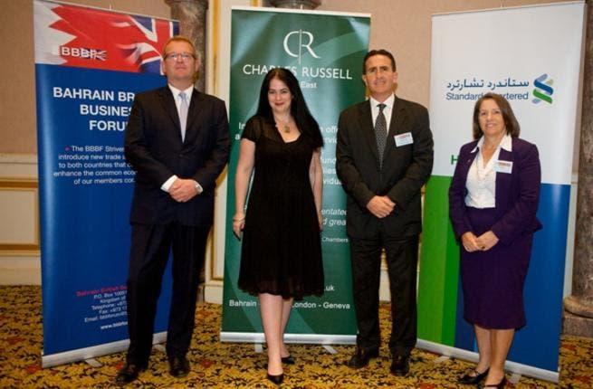John Taylor, Jasmine Montgomery, Austin Rudman (BBBF Deputy Chairman), Dena Wales (BBBF Executive Manager)