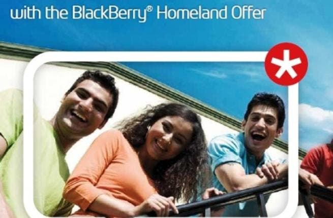"""Customers can subscribe to the 'Unlimited Domestic Social Package' by sending an SMS, """"HL49"""", to 1010"""