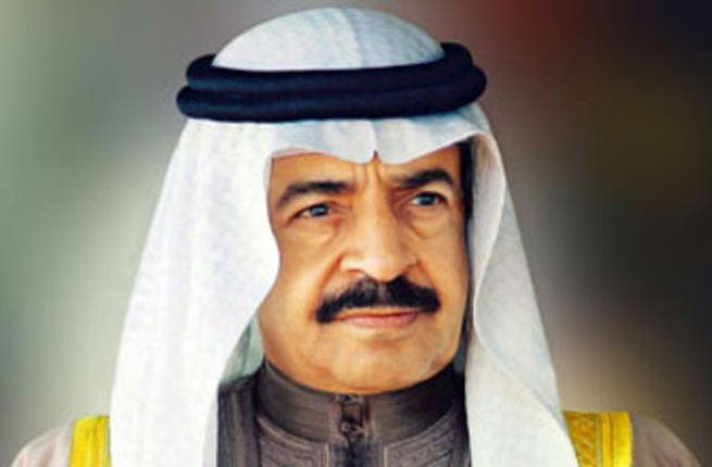 Bahrain Prime Minister, Prince Khalifa bin Salman Al Khalifa