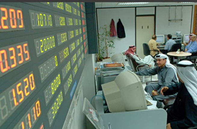 By the end of first half, Global Bahraini General Index dropped by 7.59 percent, as it ended at 107.21 points