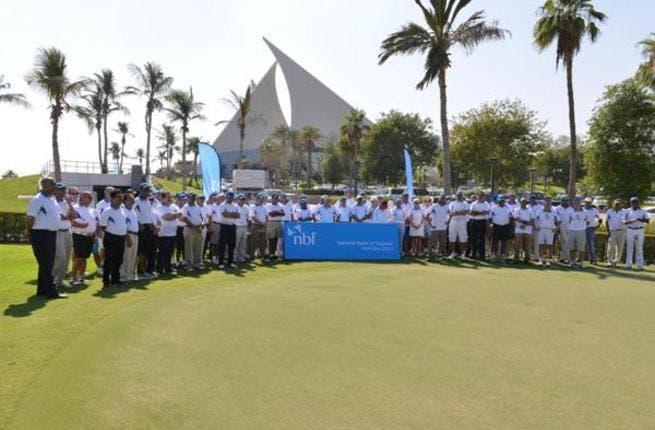 Bank staff and clients at inaugural NBF golf tournament