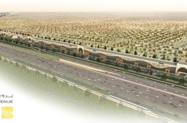 Barwa Commercial Avenue