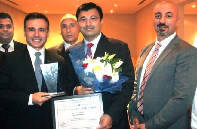 Brand Ambassador Award