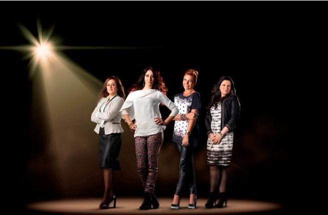 Braun Experts - Samineh Shaheem Aseel Omran MIiMi Raad and Shazia Ali