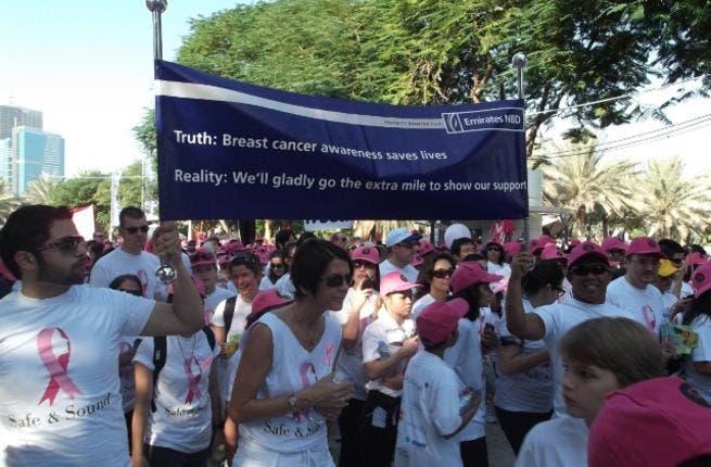 2012 Pink Walkathon