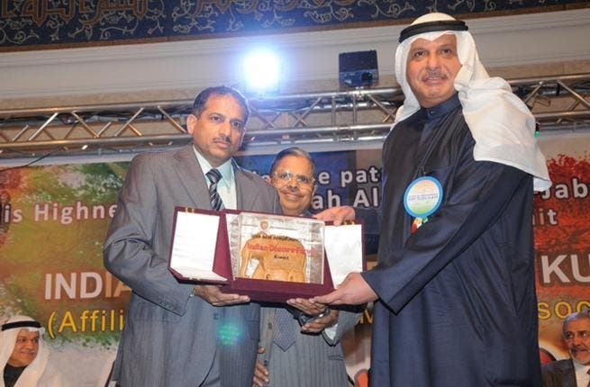 Burgan Bank was honored by the Indian Doctors Forum