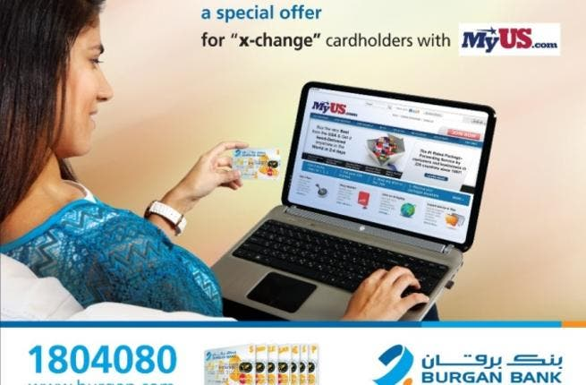 The new courier offers effective and safe delivery services to Burgan Bank's customers
