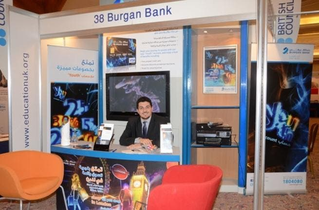 Burgan Bank's booth at the event