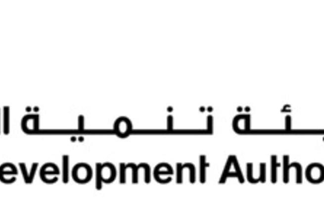 Community Development Authority
