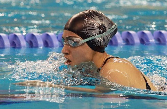 Nada Arakji, Qatari swimmer